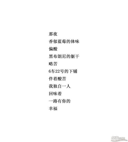 作品 3-3